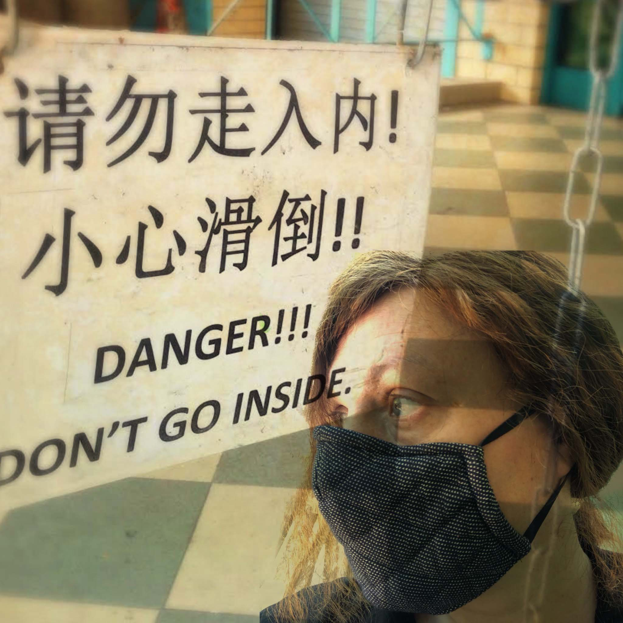 3.-Danger-in-Flushing